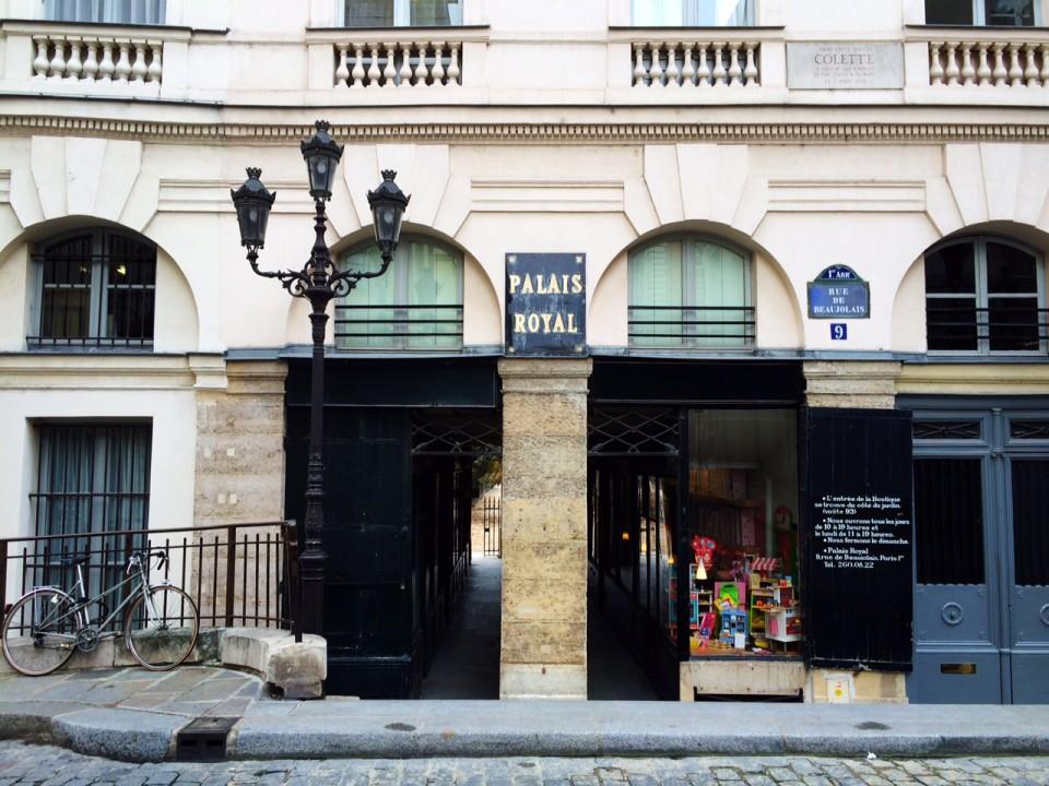 Entrada pela Rue de Beaujolais