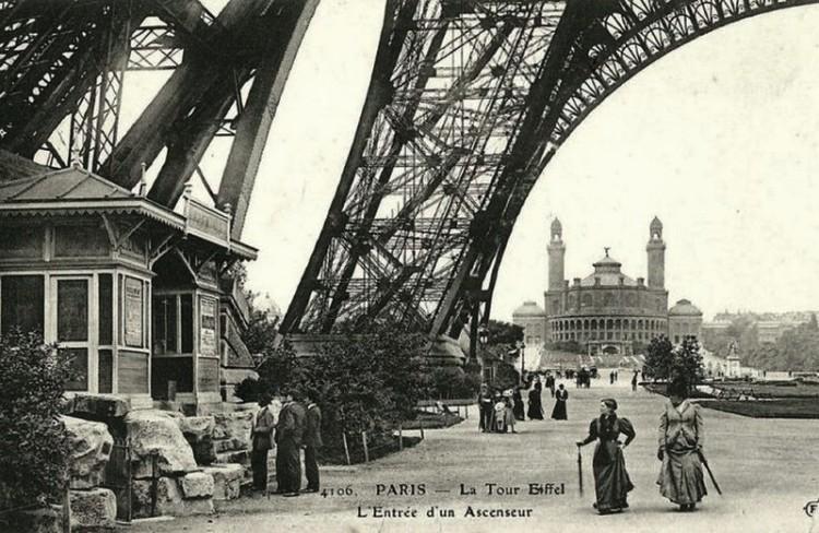 Foto Paris ZigZag